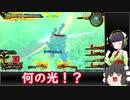 【EXVS2】京町セイカは滅びゆく機体の為に(音量テスト版)