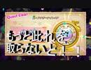 【カービィハンターズ】 プラチナ目指してクエスト色々こなす~!!2