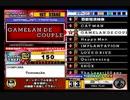 beatmania III THE FINAL - 055 - GAMELAN DE COUPLE (DP)