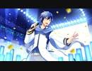 【KAITO】SPLASH BLUE STARS (2020 Edit)【KAITO誕生祭2020】