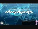 beatmania IIDX INFINITAS】中伝への成長録 Part3