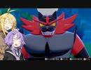 【ポケモン剣盾】 無知なゆかりさんのポケモンバトル #8 【VOICEROID実況】