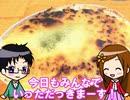 【CM】めがねこタイム第252回放送ダイジェスト