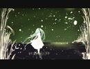 Cöu - pain feat.初音ミク