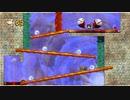 【ユーカレイリーとインポッシブル迷宮】ちょこちょこ遊ぶ Part37【VOICEROID実況】