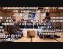 【第45期棋王戦第2局①】渡辺明棋王×本田奎五段