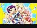 【Tokyo 7th シスターズ】Le☆S☆Ca 『SUN SUN SUN』 Trailer