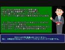 スマホ版FF5のATBシステムについての検証