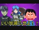 【新武器!】ジャンプパッド使ってみた!!!らバグって発狂!?【攻城旅団#田中、はんだ】