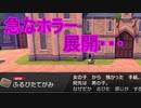 【ポケモン】映えるスポット巡り剣盾実況パート11【ソード・シールド】