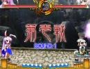 東方緋想天(6/12) 鈴仙vs妖夢 in Lunatic対戦スレ