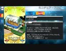 【Fate/Grand Order】 ミニチュア・アルゴー [イアソン] 【Valentine2020】