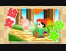 【カービィ64実況】拒食症カービィの冒険 弐【スパイC】