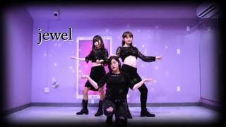 【りつ×なあら×こぎー】jewel 踊ってみた