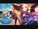 【ミリシタ】ロコ「STANDING ALIVE」【ソロMV(ソロ歌唱編集版)】