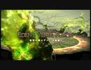 【FF14】希望の園 エデン:共鳴編 二層BGM