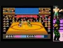 [FC]●つっぱり大相撲(テクモ 1987)実機ツインファミコン※国内正規品 ニコ生