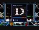 【DP】beatmania BEST HITS! - 20,november (radio edit)