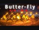 【朝ヶ駆。】×【夜ヶ駆。】Butter-Flyをヲタ芸で打ってみた 【超ヲタ芸エリア ショーケース出演枠 公募作品】