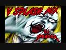 #31 V Splash MIX (2014.11.8) 【ヴィジュアル系・ロック】