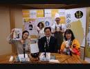 いわて希望チャンネル【第68回】令和2年2月18日放送