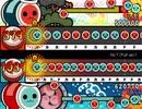 【太鼓さん次郎・配布あり】No.7 (Full ver.) 創作譜面(「地縛少年花子くん」OP/地縛少年バンド/フルバージョン)