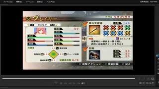 [プレイ動画] 戦国無双4の第二次上田城の戦い(西軍)をのぶながでプレイ