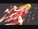 【Noita】Yes, it a Noita 第2話【ゆっくり実況プレイ】