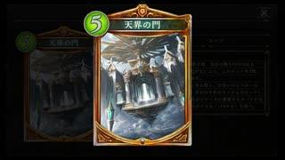 【シャドバ】トリプル天界の門【シャドウバース / Shadowverse 】