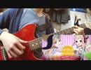 【にじさんじ】「サンデーサンデー・フルーツフール」をギター1本で弾いてみた
