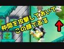 【マリオメーカー2】世界のコースで戯れる #45【ゲーム実況】