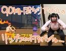 【90kg女子の】リングフィットアドベンチャーpart2【実況プレイ】【RingFit Adventure】【Japanese plussize girl】