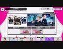A3!【PSYCHO-PASS×A3!】10人選抜【無課金】コラボスカウト