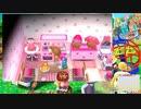 【クリスマスイベントが行われてるメルヘン風のクレア村が可愛すぎる】とびだせどうぶつの森amiibo+