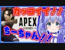 【APEX】つよつよムーブのちーちゃん【勇気ちひろ にじさんじ 切り抜き】