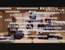 【第45期棋王戦第2局⑦】渡辺明棋王×本田奎五段