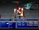 FINAL FANTASY VII を実況プレイ Part7