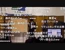 【第45期棋王戦第2局⑧】渡辺明棋王×本田奎五段