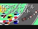 1993年ポルトガルGPダイジェスト  ハッキネンマクラーレンデビュー プロスト四度目の王座へ