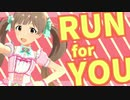 【MAD】Run  for you【箱崎星梨花】