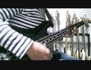 レッドホットチリペッパーズのパラレルユニバースを弾いてみた