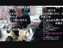【さこん】獄激辛ペヤングソース焼きそばRTAチャレンジ!