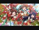 【アイマスRemix】ピコピコIIKO! インベーダー【WARUIKOバンドアレンジ】