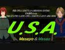 【Masayo&Masao】U.S.A.【カバー曲】