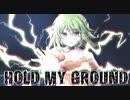 【ボカロ】HOLD MY GROUND【オリジナル】