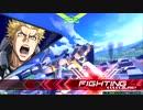 【F覚】アトラスリプレイ【EXVS2】 #2-18
