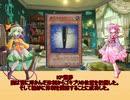 【ゆっくりTRPG】アサシン系探索者で逝くさとこいクトゥルフ1話