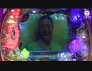 【新台最速試打動画】P ROKUROKU 6000Ver.【超速ニュース】