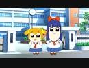 ポプ子とピピ美でガンバランスdeダンス(画質改良版)