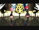 【重音テト】愛言葉Ⅲ【MMD】カバーver
